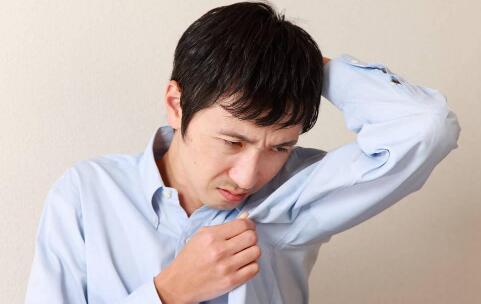 如何治疗臭汗症 臭汗症怎么治疗
